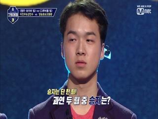 [4회] 에너지甲 강민수&이진우 vs 완성도甲 양승호&오동환, 승자는?