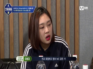 [미공개] 전교회장 출신 이영지!!!!! (리더 스웩★)