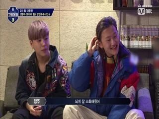 [5회] 아이디어 만수르$ 강민수, 서민규 (멘토들 매우흡족)