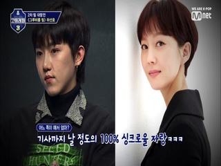 [6회] 그루비룸 휘민 예서엄마 닮았대 (선호 위로하기)