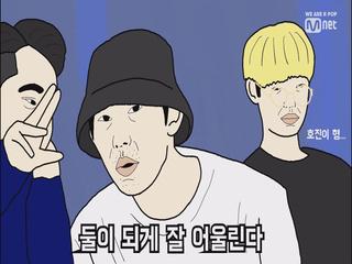[스페셜예고] 대세래퍼 총출동한 무대들 공개! 파이널 진출한 최종 멤버는?