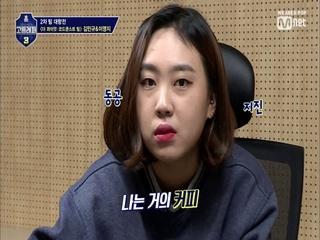 [6회] 코쿤 주식은 커피야 (영지둥절)