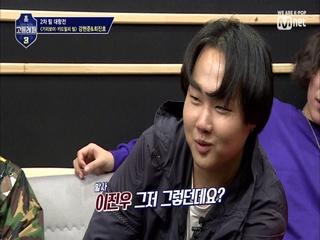 [6회] 최진호→전국민 디스?! 나를 못 알아보다니!!!!!