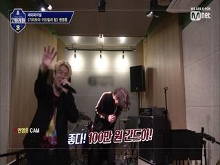 [7회] 1위 가수! 요즘 잘나가는 한요한이 왔다 (쏘리쥘뤄!!!!!!!!)