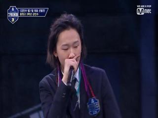 [복습] TOP6 '강민수' 무대 모아보기