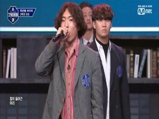 [복습] TOP6 ′권영훈′ 무대 모아보기