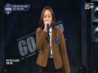 [복습] TOP6 '이영지' 무대 모아보기