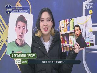 멘토들 질투! 이영지의 박재범 사랑♥ (ft. 코쿤의 사회생활)