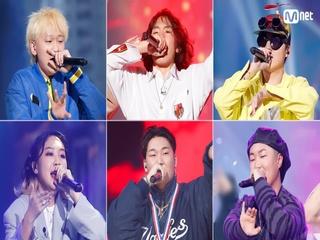 [8회선공개] 오늘밤 11시 '고등래퍼 3'의 최종 우승자가 공개됩니다!
