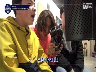 [8회] 권영훈, '가장 나다운 모습'을 위해 지원영상 친구들과 무대를!