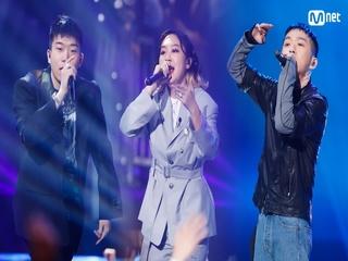 [8회] 이영지 - GO HIGH (Feat. 우원재, 창모) @파이널