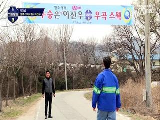 [8회] 이진우 랩인생의 시발점, 우곡마을 (feat. 플랜카드 에브리웨어)