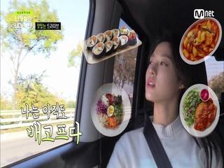 [1회] '어디서 음식 냄새 안 나요?' 네버엔딩푸드토크