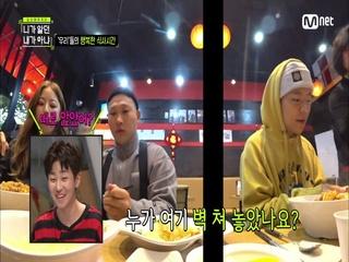 [4회] 머쓱타드...^^ '우리'들의 행복한 식사시간(feat.키드밀리)