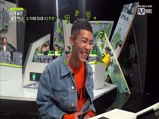 [6회] 박재범의 가슴을 부러워하는 로꼬 (feat. 슴부심 JR)