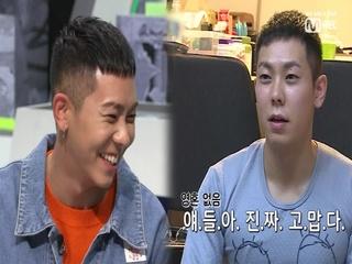 [6회] 진짜 사나이 권혁우(feat. 특별한 입대 선물)