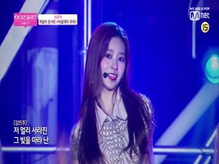 [선공개/최종회] '비올레타(게릴라 콘서트ver.)' - IZ*ONE(아이즈원)