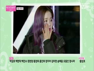 [NEXT WEEK] 특명   아이즈원 컴백 기념 게릴라 콘서트를 성공시켜라!