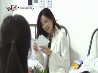 민호 꽃 든 황란 등장, 김지연 좋겠다~ㅠㅠ(꽃, 커플사진 2연타)