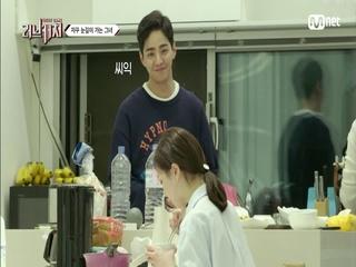 김지연, 눈칫밥 혼라면 먹방ㅠㅠ(이채운 심쿵눈빛♥)