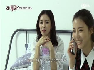 라면 먹을래요? 김성아, 고승우 불러낸 이유? (라면은 먹지도 않고...)