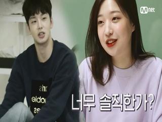 [선공개]이민호 지연이가 간 보는 것 같아 김지연은 머니캐처?