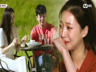 [4회 예고]좀 도와줘 봐 이채운-김지연-한초임 삼각관계 심화?! (지연이 울지마ㅠㅠ)