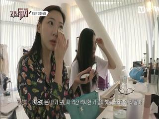 김성아 (채운이)니가 꼬셔 화장대 토크타임