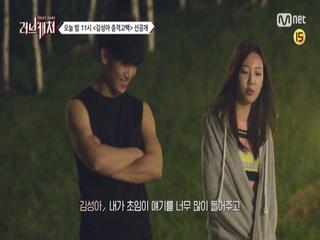 [선공개]김성아, 한초임 배신? ′채운이한테 끌려′ (오로빈과 모의中)