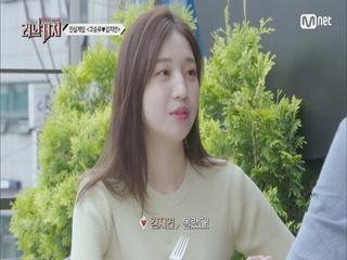 [진실게임]고승우→김지연 민호랑 아는 사이야?