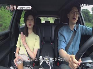지연이의 2018SS 패션제안! ★꾸안꾸★ (승우둥절)
