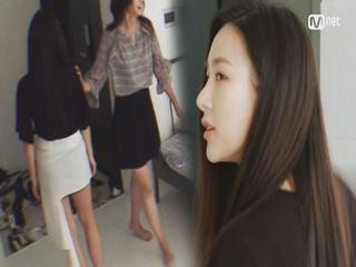 [선공개]′호감도 확인′ 채운을 둔 초임-성아의 신경전(feat.분노의 어깨털기)