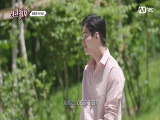 매력POINT! 채운♥초임 속닥속닥 비밀얘기(무한리플레이▶▶▶)