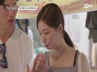 오로빈♥김지연 장보기는 역시 시식먹방! (로빈 엄마 등장)