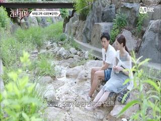 (청량川)김지연♥오로빈 계곡데이트