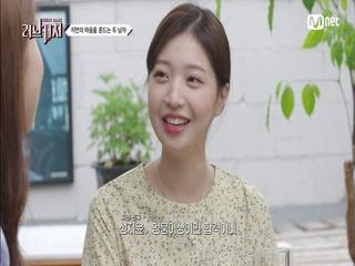 지연의 호감남♥ 편안한 멍뭉이 VS 궁금한 멍뭉이 (어쨌든 멍뭉이)