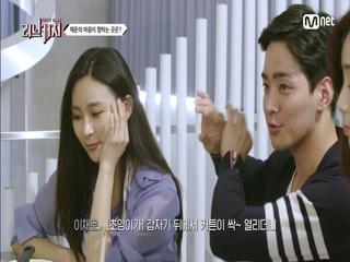 '커튼이 싹~' 초임댄스 자랑하는 채운(feat.단호박지연)