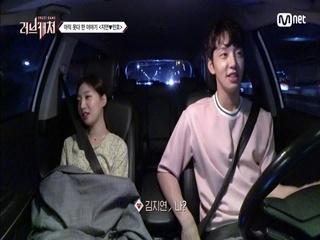김지연→이민호 '난 오빠 믿어' 그는 러브? 머니?
