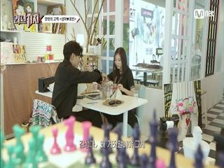 김성아♥오로빈 서로를 그리다 #우리는_취향저격!