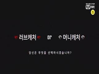 [지원자 모집 D-15] LOVE or MONEY