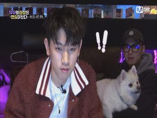 [4회] 나는 한국 가수입니다 버스킹공연 허가받기!