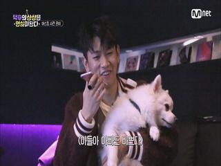 [4회] 빠이~♬ 크러쉬의 예능감은 부전자전?