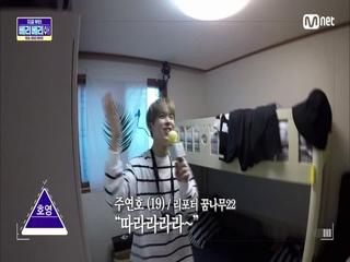 """[1화]전격 첫 공개 """"베리베리의 은밀한 하우스?"""" (feat.호영)"""
