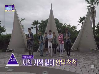 [4회] 베리베리 멤버들의 열정적인 뮤비 촬영!! 과연 그 결과는?