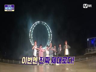 [4회] 베리베리의 무모한 도전?! 분수쇼 앞에서 뮤비 촬영을?