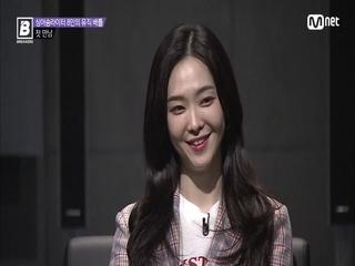 [1회] 배우 이신줄 미모의 뮤지션 '차지혜'의 등장에 관심 집중@첫만남
