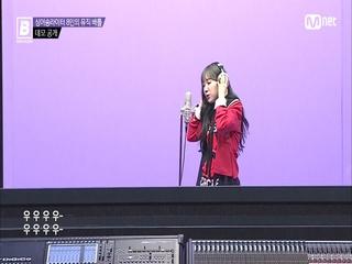 [1회] 신선한 보이스'미아'! 예상을 뒤엎는 색다른 보컬의 등장!@데모 공개