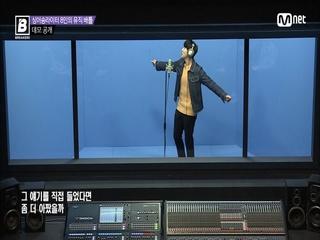 [1회]'뮤비 찍는줄' 행복한 에너지 '무살이형' 스무살@데모 공개