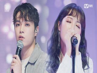 [2회]'환상의 하모니' 미아 - ♬DEAR (feat. 에디킴) @1차 배틀