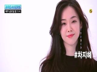 자체발광 비쥬얼, OST로 핫데뷔! #차지혜_사전 인터뷰 中